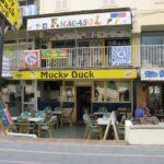 Mucky Duck bar in Magaluf Majorca